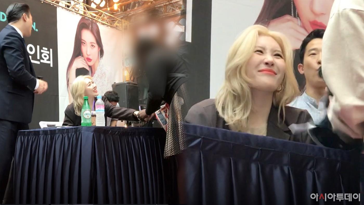 선미 (Sunmi), 팬들과 함께라 더욱 더 밝은 미소 뿜뿜!