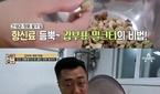 '서민갑부' 밀크티로 연매출 5억원 달성한 티 소믈리에
