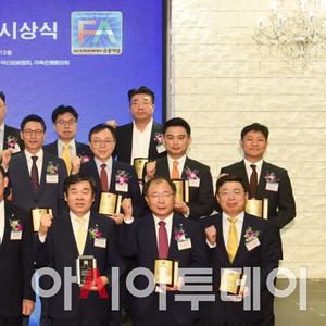 [포토]2019 아시아투데이 금융대상 시상식 성황리 개최