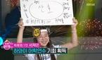 '도전골든벨' 최후 1인, '그림자노동'문제서 골든벨 좌..