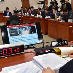 [포토] 장제원 한국당 의원 '조국 전 장관 관련 질의'