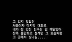 """윤종신, 설리 비보에 애도 """"참 멋진 친구...그 곳에서.."""
