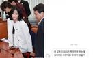 '설리 대신 너가 죽었어야'…윤지오 악플 공개하며 강력..