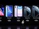 """""""혁신 없다""""던 아이폰11의 반전…삼성, '갤노트10 라.."""