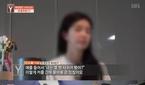 '궁금한이야기Y' 스타 BJ, 전 여자친구에 흉기로 위협