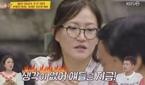 """에스팀 김소연 대표, 독설가 면모 """"못하면 하지를 마""""….."""