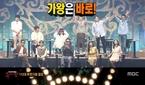 '복면가왕' 만찢남 정체는 SG워너비 이석훈? 누리꾼 추..