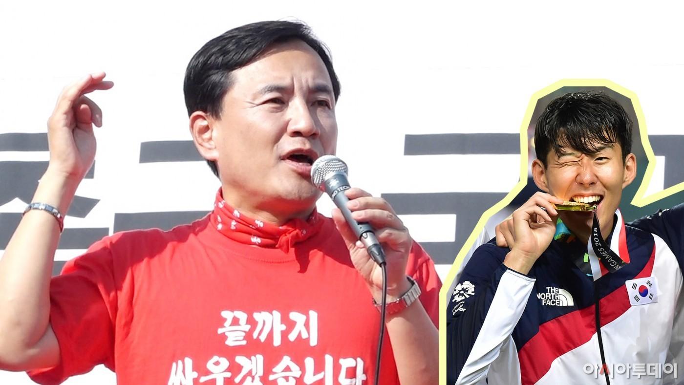 광화문 집회에 등장한 뜻밖에 이름 '손흥민'···형이 거기서 왜 나와?!