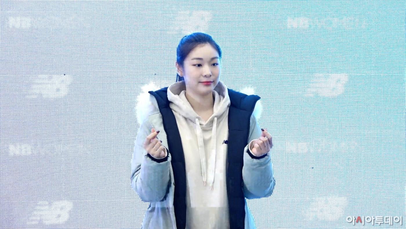 김연아, 반할 수 밖에 없는 새침한 표정