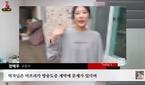"""정배우 """"턱형 덕자 불공정계약사건"""" 유튜브 영상 공개"""