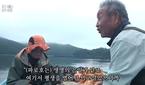 '인간극장' 파로호의 연인 편 정병덕♥윤정해 부부의 정략..