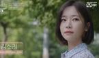 """'썸바디2' 가수 김소리 누구? """"코코소리로 데뷔, '연.."""
