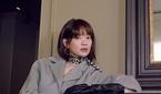 '보좌관 시즌2' 신민아, 시선 사로잡는 우아한 자태