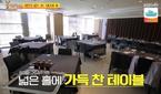 최현석 레스토랑 쵸이닷 2019년 미쉐린 가이드 선정…럭..