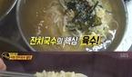 """사천 잔치국수 달인, 비법 공개 """"직접 반죽한 생면"""""""