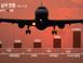 겹겹이 악재 쌓인 항공업계, 내년 전망도 '캄캄'…시장..