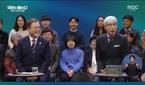 """배철수 """"올해 나이 67세…문재인 대통령과 동갑""""(국민과.."""