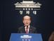 """청와대 """"'지소미아 종료 통보' 효력 정지…WTO 제소절.."""