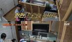 '신서유기7' 재방송 일정은?…'불굴의 김장맨' 이수근,..