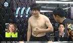 '나혼자산다' 재방송 일정은?…기안84, 화보 촬영 위해..