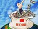 중국 외환보유고 이상 징후, 100억달러 감소