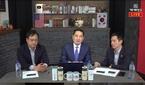 """가세연 """"추가 피해자 있어""""…김건모 피해주장女 인터뷰 공.."""