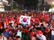 '박항서 신화'에 베트남 국민들 태극기 흔들며 열광