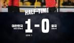 한국 VS 중국 축구 중계, 어디서 볼 수 있나?