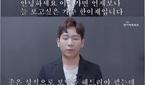"""'미스터트롯' 한이재, 탈락 소감 """"좋은 성적 못 보여.."""