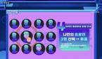 """'미스터트롯' 시청자 투표 방법은?…""""당신의 트롯맨에 투.."""