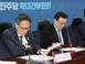민주당, 전략공천지 15곳 확정···다음주 공모 시작