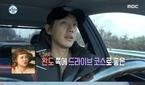 """지현우 차 종류 뭐길래 """"물욕이 없는 듯"""" """"르노 SM7.."""