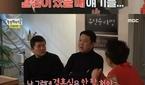 """김구라, 열애 인정 """"여자친구 있다…결혼식 한다면 극비로.."""