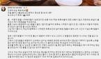 """'씹뱉' 의혹 받던 먹방 유튜버 문복희 """"이전 방식으로.."""