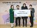 롯데홈쇼핑-양준일, 소셜펀딩 기부금 국립서울맹학교 기부