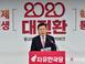 [포토] 신년 기자회견 황교안 '제왕적 대통령 막을 개헌..