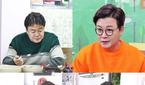 '백종원의 골목식당' 백종원, 변화 없는 감장타집 아들에..