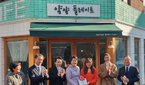 AOA 설현, 김정숙 여사와 따뜻한 나눔 실천
