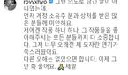 '댓글 논란' 공효진, 인스타그램에 사과문 올렸지만…'공..