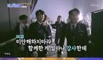 '미스터트롯' 현역부A 장민호, 타장르부 김호중 누르고..
