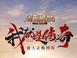 중국 게임업체 37게임즈 위메이드에 승소