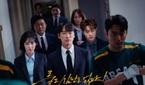 '스토브리그' 오늘(24일) 결방…'나의 특별한 형제'..
