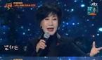 '슈가맨3' 문주란, '남자는 여자를 귀찮게 해' 부르며..