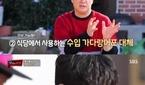 '맛남의 광장' 백종원, 가다랑어포 대신할 훈연멸치 개발..