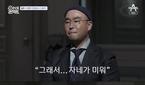 '아이콘택트' 리쌍 길 음주운전 자숙, 결혼 사실 숨겨야..