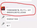 """중국 남성 """"바이러스로 수천명 죽어도 코비 사망이 더 슬.."""
