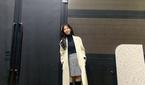 """서은수, '이태원 클라쓰' 출연 소감 """"사실 풀타임 가능.."""