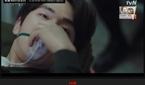 tvN 온에어, '사랑의 불시착' 16회 실시간 무료 시..