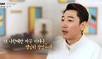 """'미스터트롯' 영기, 크론병 진단 당시 증상은? """"왜 나.."""