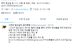 '그것이 알고싶다' 텔레그램으로 성착취 영상물 제작·유포..